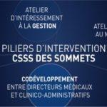 Soutenir la cogestion dans les établissements de santé (5/5)
